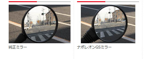 【TANAX NAPOLEON】NAPOLEON GS 後視鏡 - 「Webike-摩托百貨」