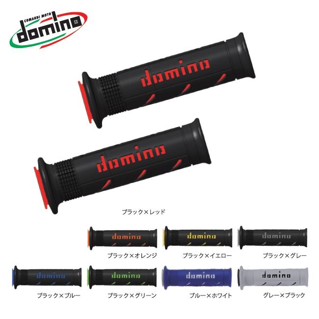 domino Street Type 握把套