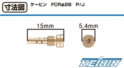 【KITACO】FCR 低速油嘴#38 - 「Webike-摩托百貨」