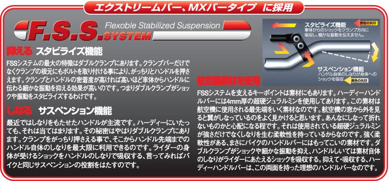 【HARDY】MX把手TypeII - 「Webike-摩托百貨」