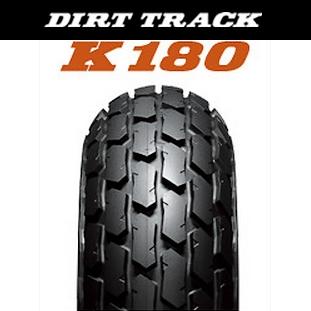 K180FG 【100/90-19 57P】 輪胎(TU250 BIGBOY正廠配置前輪)
