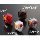 【SHIFT UP】4L 經典複刻版 LED尾燈套件