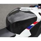 【Magical Racing】碳纖維油箱保護貼片