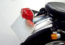 Lucas type 可調角度牌照架尾燈組