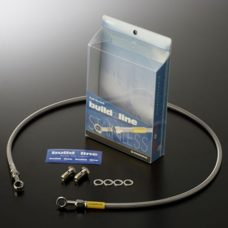 Build a Line 金屬離合器油管套件