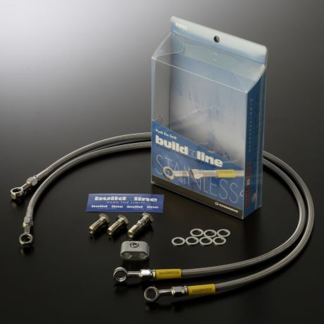 Buildaline 煞車油管