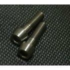 Titanium 64 Stem Under Bracket Pinch Bolt