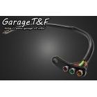 GARAGE T&F Indicator (Triple) Mounting & Stay set Standard Type