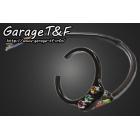 GARAGE T&F Indicator (Triple) Mounting & Stay set Ring Type