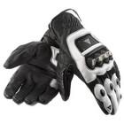 【DAINESE】1815595 GUANTO 4-STROKE 手套
