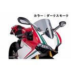 【Puig】Racing風鏡