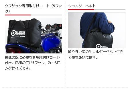 【TANAX motofizz】Tough背包33 - 「Webike-摩托百貨」