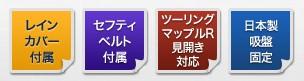 【TANAX motofizz】吸盤式無磁石油箱包 9000S - 「Webike-摩托百貨」