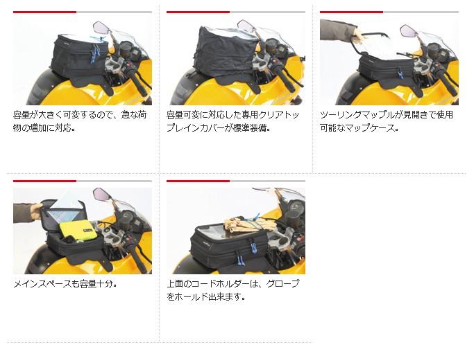 【TANAX motofizz】吸盤式無磁石油箱包 5500S - 「Webike-摩托百貨」