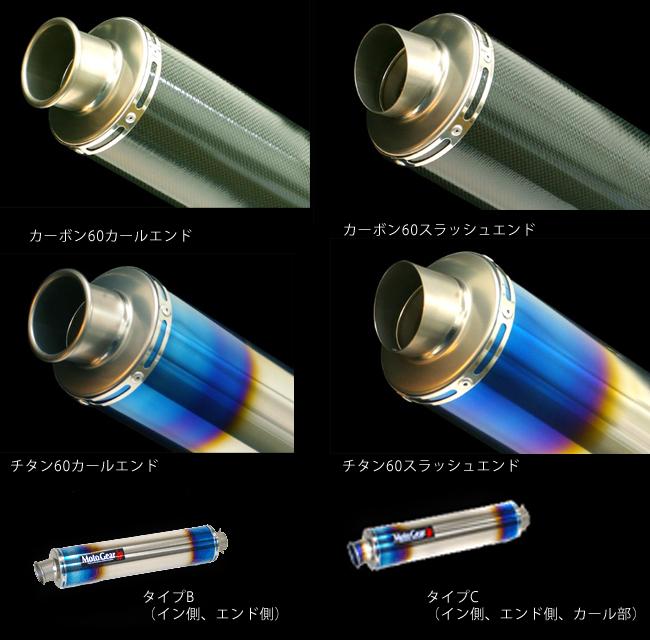 【MotoGear】CB400標準型  鈦合金手工彎管全段排氣管 - 「Webike-摩托百貨」
