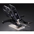 【MotoGear】ZRX400(98-06)専用腳踏後移套件