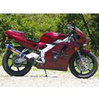 【MotoGear】CBR250RR(MC22)用 排氣管尾段