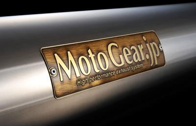 【MotoGear】手工彎管加工全段排氣管 - 「Webike-摩托百貨」