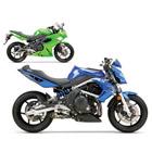 【Two Brothers Racing(兩兄弟)】VALE 排氣管尾段 (M2 碳纖維消音器)