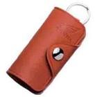 皮革鑰匙包