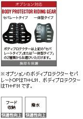 【HONDA RIDING GEAR】女用輕薄型風衣 - 「Webike-摩托百貨」