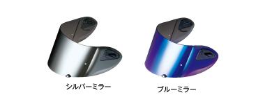 SAF-P 鏡面安全帽鏡片