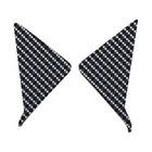 【Blackbird Racing】空濾旁裝飾碳纖維樣式貼紙