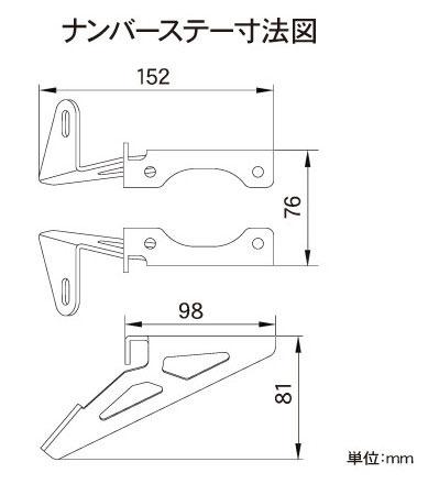 【DRC】MOTOLED 鋁合金尾燈牌照架 - 「Webike-摩托百貨」