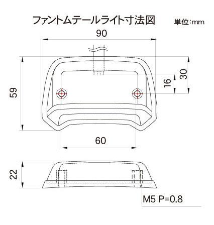 【DRC】Phantom 尾燈 - 「Webike-摩托百貨」