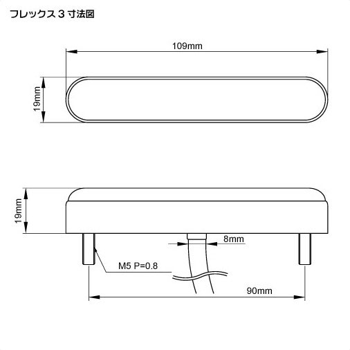 【DRC】FLEX-3 LED尾燈套件 - 「Webike-摩托百貨」