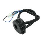 【DRC】MOTOLEDEZ電氣套件B-閃光器/喇叭開關