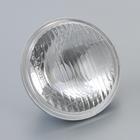 【POSH】4.5英吋BATES型式頭燈維修用燈殼
