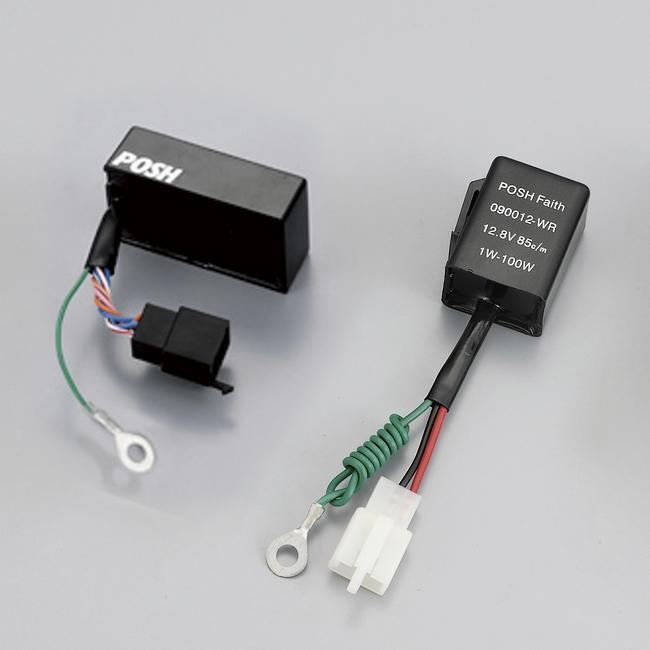 方向燈控制器