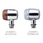 【POSH】TYPE71 Basic Series方向燈組(車種專用)