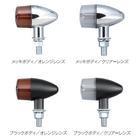 【POSH】經典型方向燈 經典砲彈型式