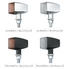 【POSH】經典銳利型方向燈