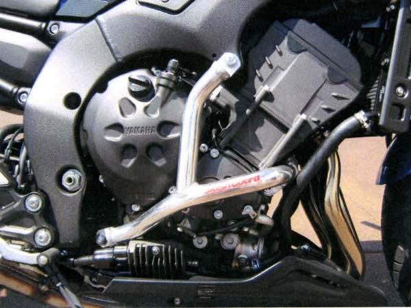 Slash guard引擎保桿