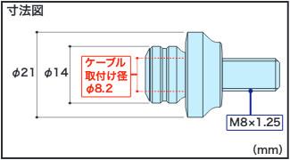 【SP武川】寬型 拉索調整器 - 「Webike-摩托百貨」