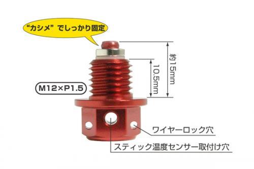 【SP武川】磁性洩油螺絲 - 「Webike-摩托百貨」