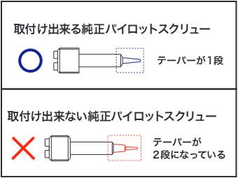 【SP武川】鋁合金切削加工調整螺絲 - 「Webike-摩托百貨」