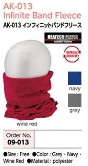Infinite頭巾 Fleece