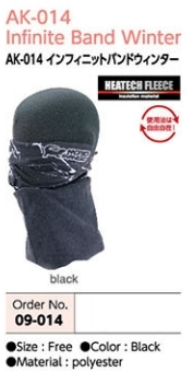 Infinite頭巾 冬季