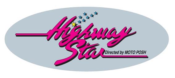 Highwaystar貼紙