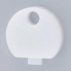 【POSH】(維修替換品)燈殼拆裝工具