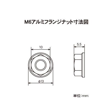【DRC】M6 鋁合金 墊圈頭螺帽 - 「Webike-摩托百貨」