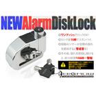 【BIGROW】NEW附警報碟盤鎖 鍍鉻處理