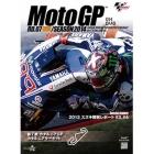 【Wick Visual Bureau】2014MotoGP 公式DVD Round7 加泰隆尼亞GP