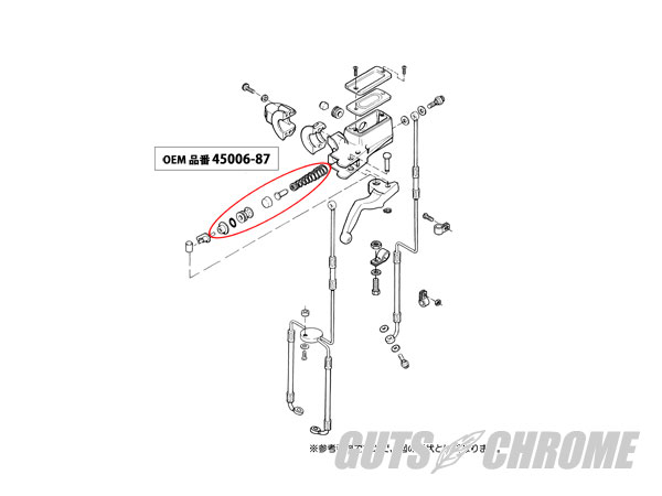 【GUTS CHROME】前煞車主缸修包套件 11/16吋 87-95年 - 「Webike-摩托百貨」