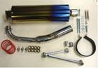 動力提升套件全段排氣管