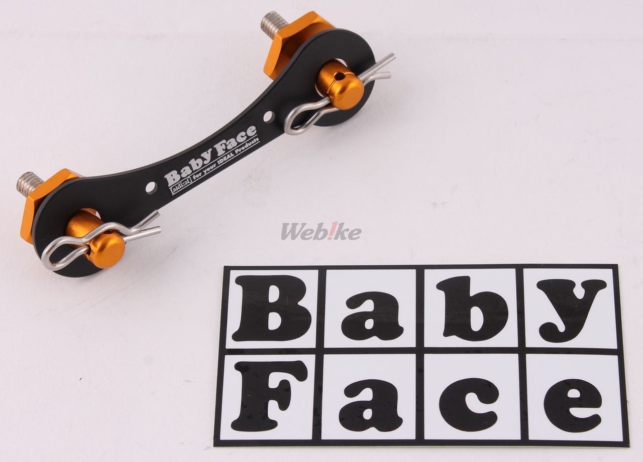 【BABYFACE】油箱快拆式插銷組 - 「Webike-摩托百貨」